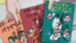 Three_Icha_Icha_Books.png