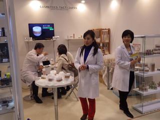 国際化粧品展「ソルツシャンプー70」に注目集まる。