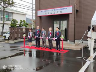 (株)ジェイクール福井CreativeOffice竣工記念式典