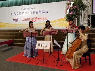 霊友会の新春関連イベント