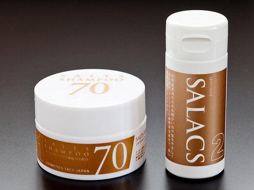 ソルツシャンプー70(250g)2個&サラックス(150ml)セット1個 毛髪診断券付き