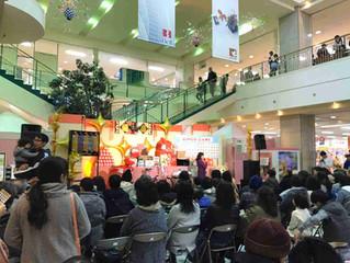 ショッピングシティベル新年イベントを企画運営しました。