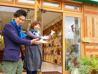 札幌の美容室「hair room Sof」でSalts Shampoo 70を使っていただいています