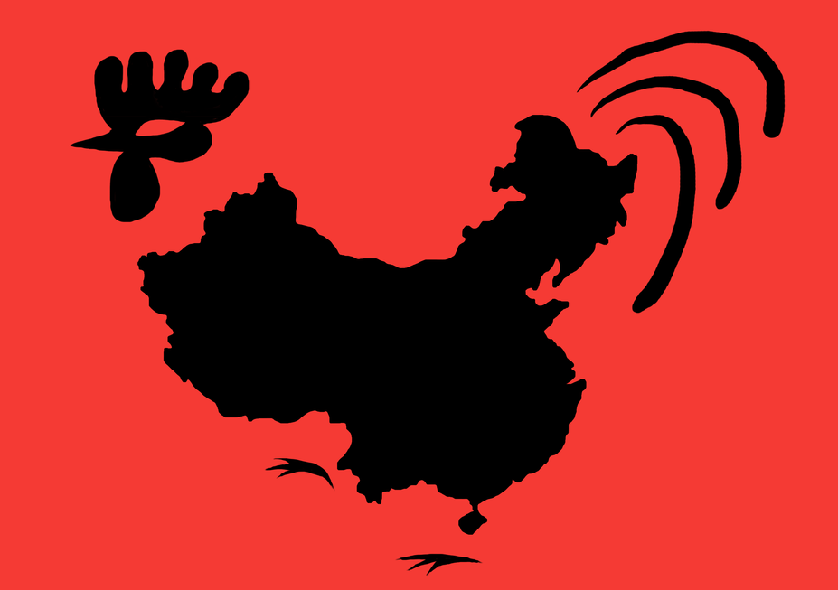 Chinese New Year, year of the rooster