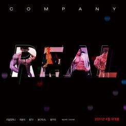 봉C:REAL 인스타그램 홍보이미지