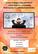 Psicología Emprendedora (Fecha: 05.4)