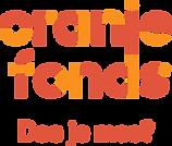 OranjeFonds_logo_RGB.png
