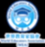 WorldEducatorsA_Logo_2019_Output_Vertica