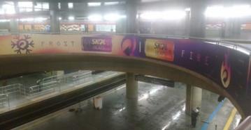Metro_SkolBeats1.jpg