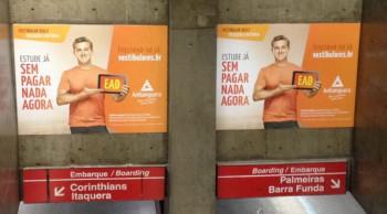 Metro_Anhanguera3.jpg