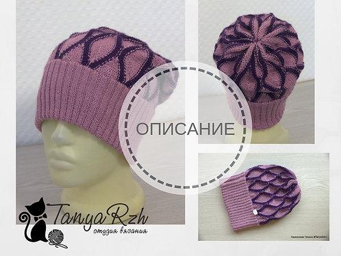 """Шапочка """"Хризантема"""""""
