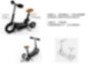 SoarSky滑板車.png