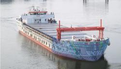 RSV-IV Vessel