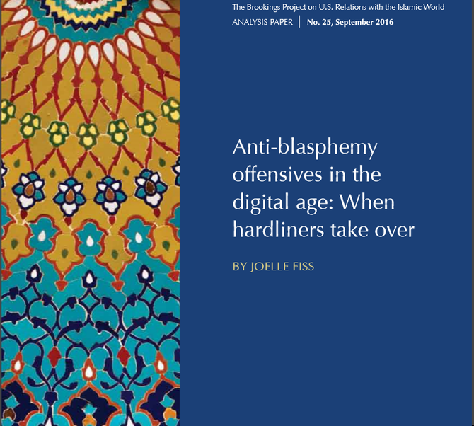 Anti-blasphemy  offensives in the digital age: When hardliners take over