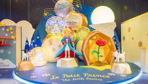 2019年12月6日 ezone 《率先試玩!THE ONE x 小王子 聖誕燈飾盲攝體驗》