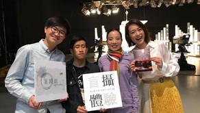 2019年5月13日 TVB《今日VIP》