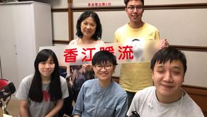 2018年5月16日 RTHK 香江暖流《心呼吸》 盲蹤踪之「盲遊盲攝」