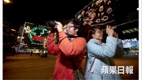 2019年12月17日 蘋果新聞【視障攝影師】一成視力無阻影燈飾 用感官探索環境用心感受聖誕