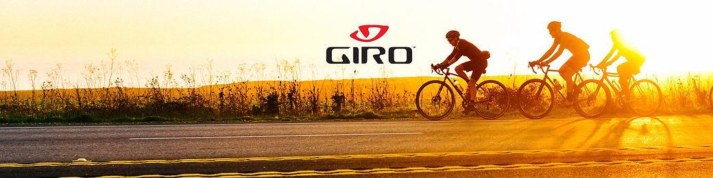 giro_S17_banner.jpg