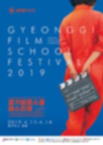 poster-로고가로-온라인용_최종_0327.jpg