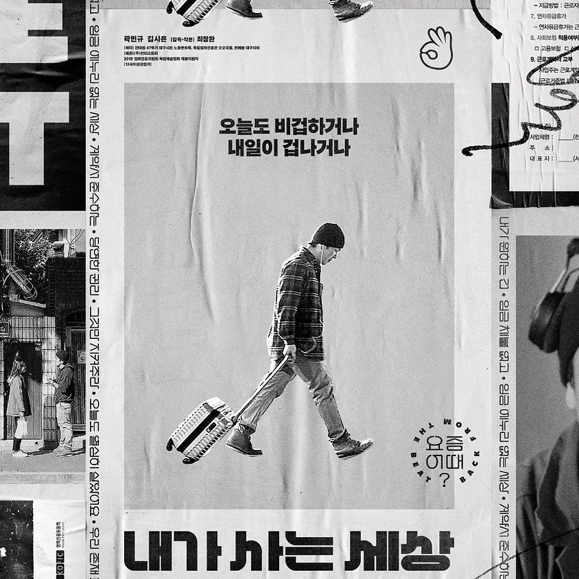 경기인디시네마  Gyeonggi Indie Cinema