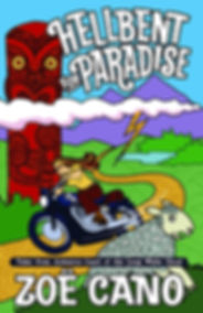 front cover for PAX.jpg