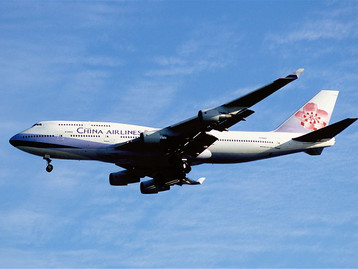 Jet Midwest Acquires B747-400 from China Airlines