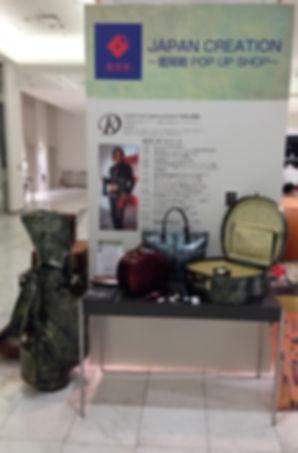 JAPAN CREATION 豊岡鞄