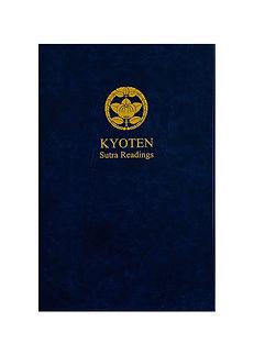 This 2 Kyoten.jpeg