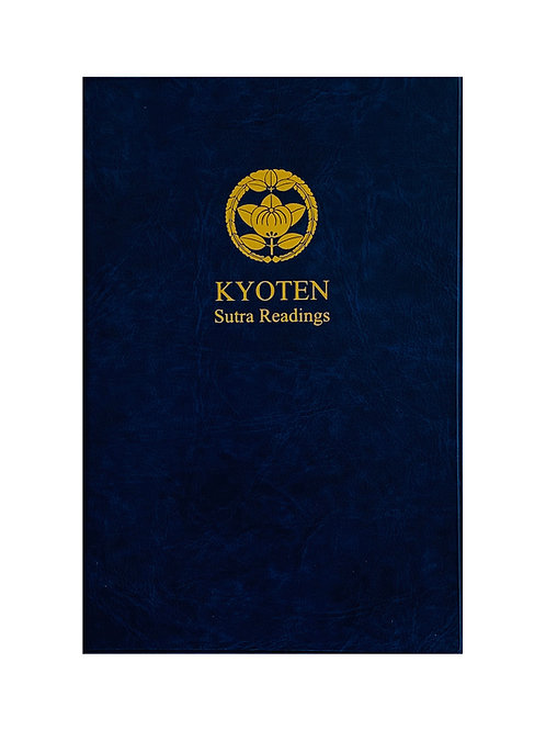 Kyoten