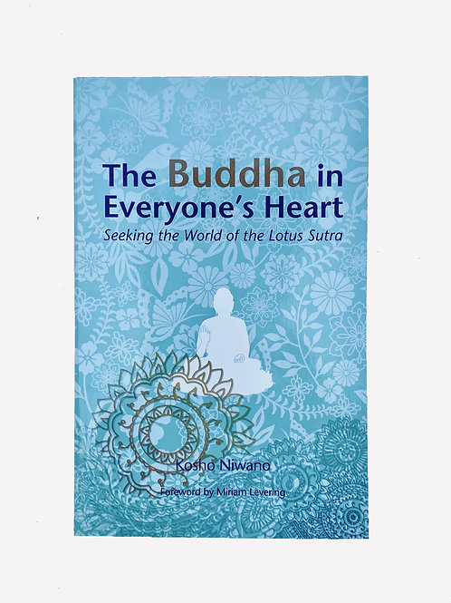 The Buddha in Everyone's Heart