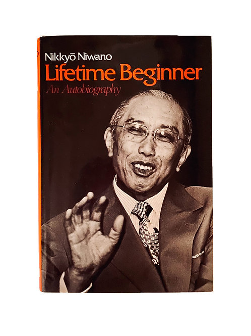 Lifetime Beginner:  An Autobiography