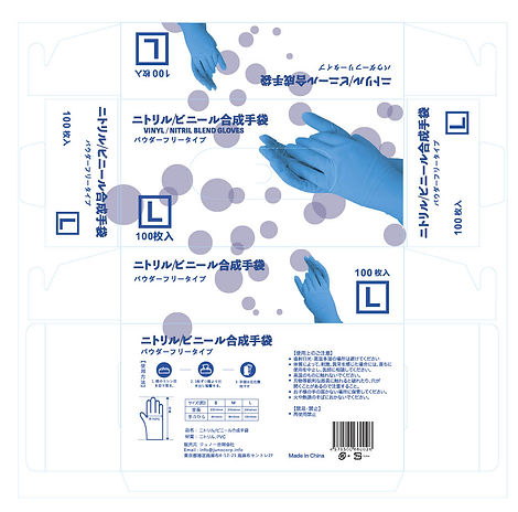 日本語パッケージ_202102261024_4.jpg