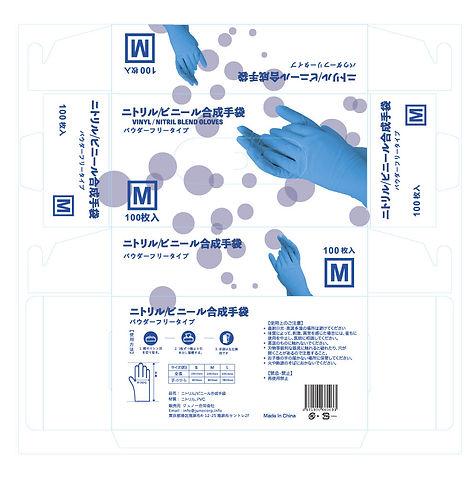 日本語パッケージ_202102261024_3.jpg