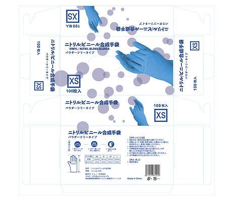 日本語パッケージ_202102261024_1.jpg