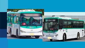 대중교통.png