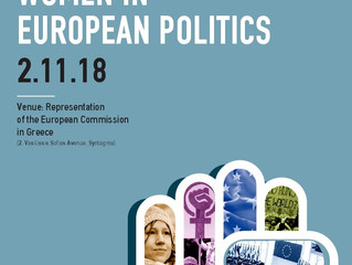 """Women in European Politics"" Conference 2 November in Athens"