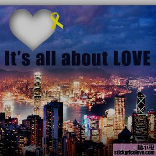 47_love_hong_kong_ourland_.jpg