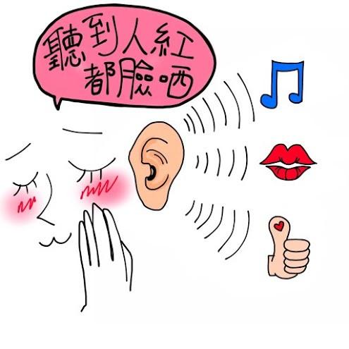 90-hearing.JPG