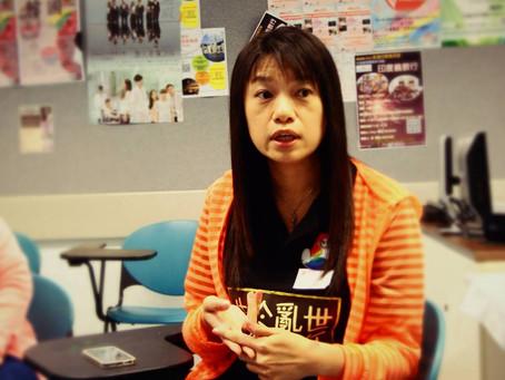 《都會想有自己小朋友,但會想現時香港的環境是否適合下一代成長》 #女同志 說
