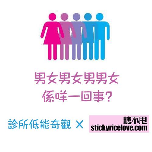 19_transgender_.jpg