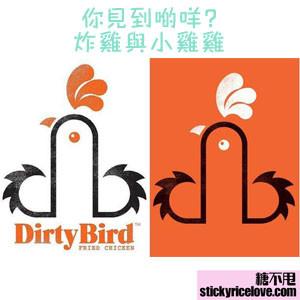 你見到D咩? 英國Dirty Bird太dirty被投訴