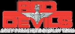 Red Devils AFPT