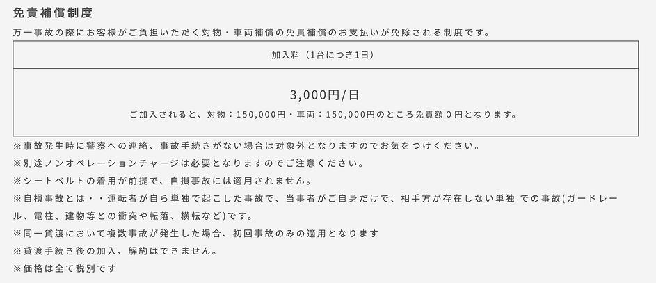 スクリーンショット 2021-01-27 9.12.24.png