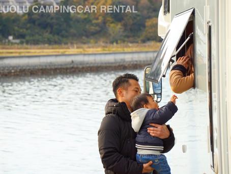 家族でゆったりキャンプ