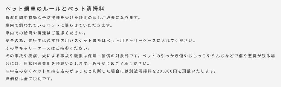スクリーンショット 2020-07-29 15.54.40.png