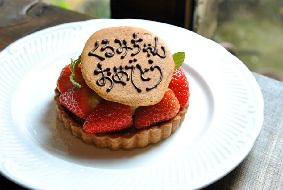 ハッピーホールケーキ