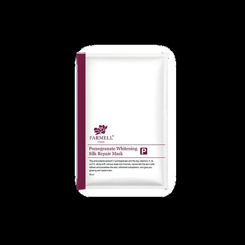紅石榴嫩白蠶絲修護面膜