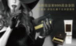黃金系列-01.png