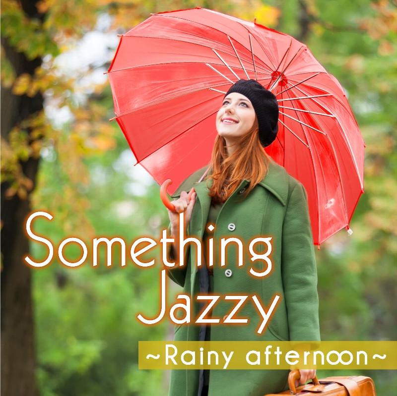 「Something Jazzy 雨の日の午後に聴きたい 女子ジャズ」